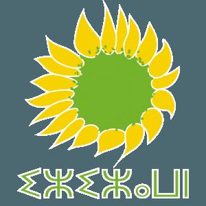 Los Verdes deploran que los nuevos presupuestos de Melilla sean los de siempre para la política de siempre